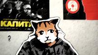 cat_man.jpg